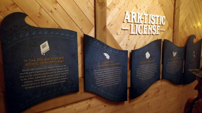 Ark-tistic license, July 2018